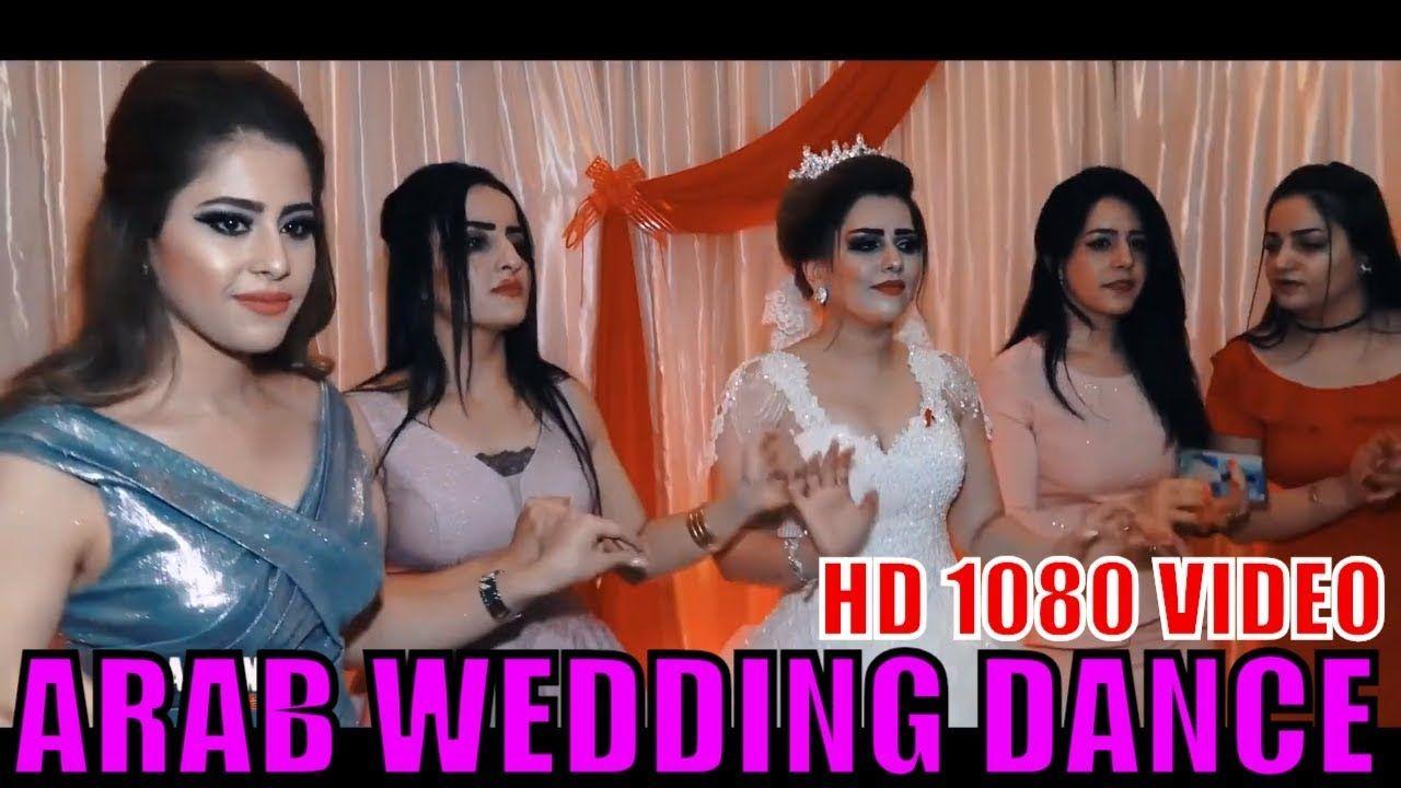 ARAB WEDDING DANCE SONG VIDEO HD 1080 Arsalan Yadkar MUSIC VIDEO HD 1080