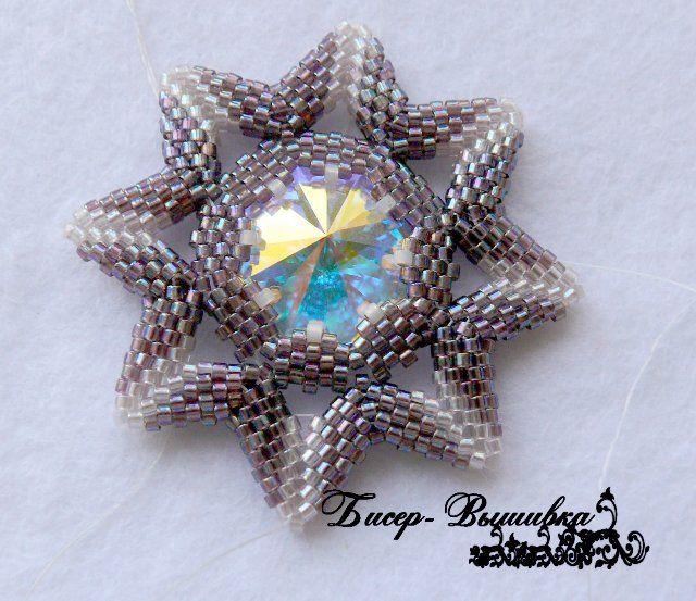 Плетем звезду из бисера с риволи | biser.info - всё о бисере и бисерном творчестве