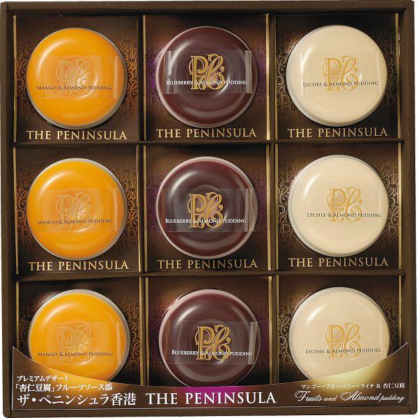 ペニンシュラ デザートの商品画像