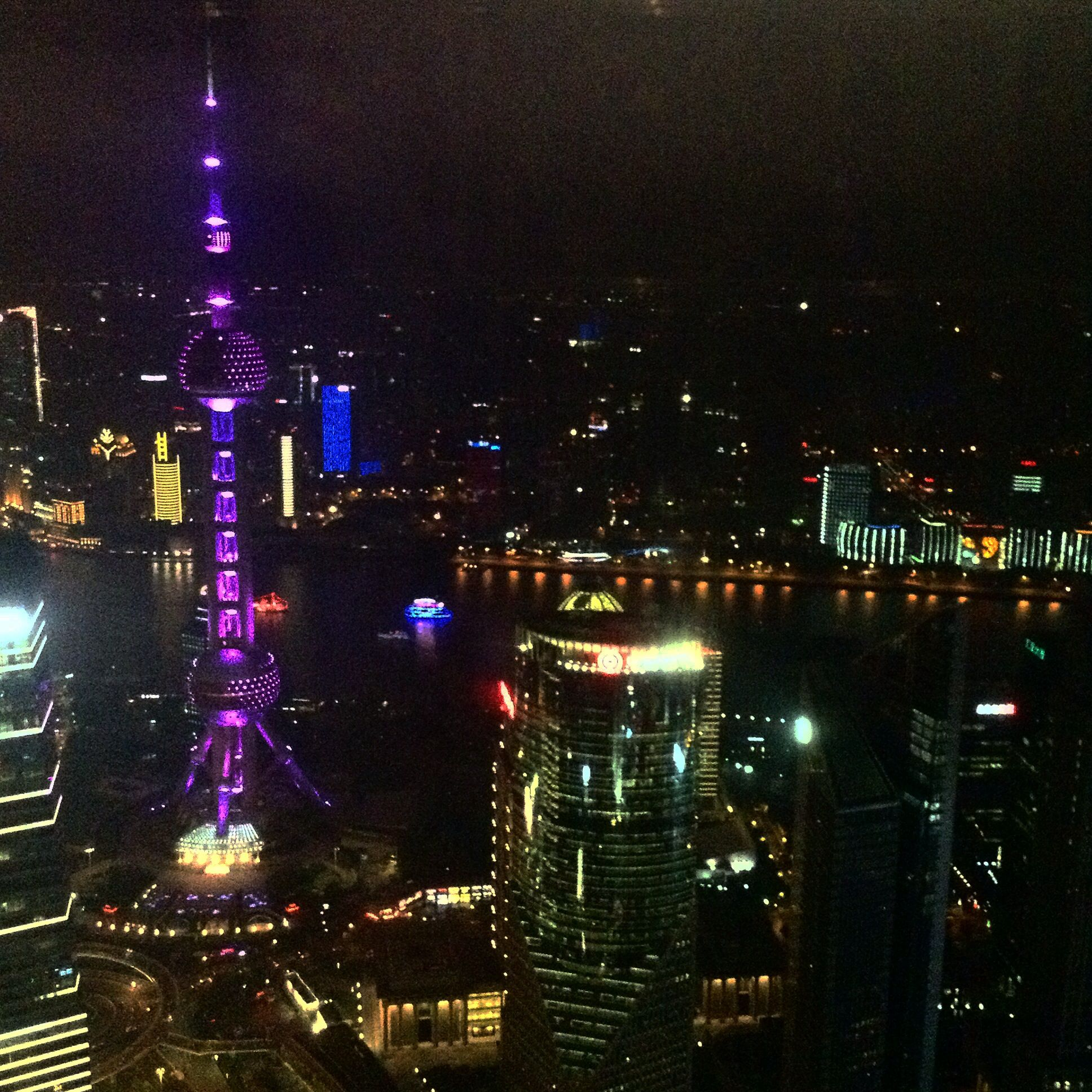 The view of Shanghai by night