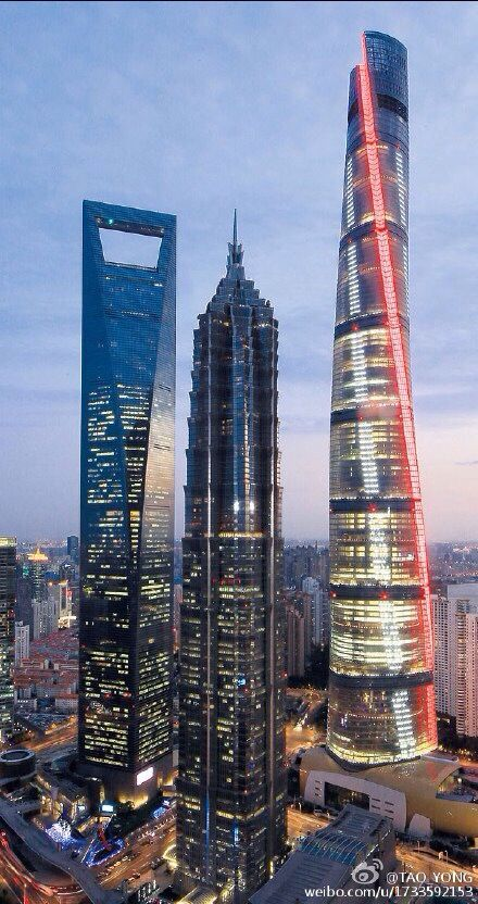 Exceptional Shanghai Tower   Second Tallest Building In The World, Now Completed. 121  Floors, Photo