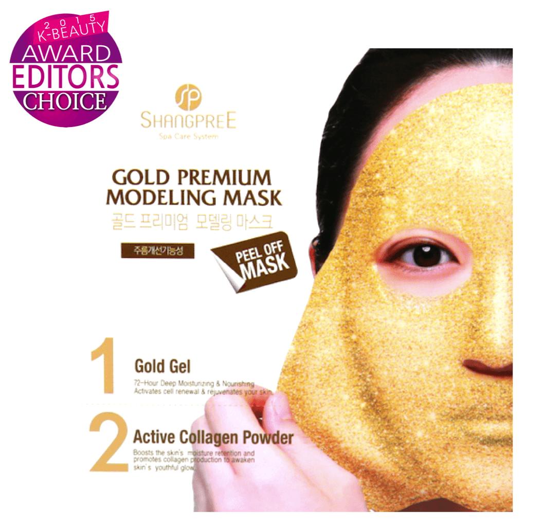 Gold Premium Modeling Rubber Mask Korean Skincare Routine