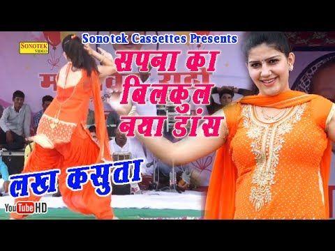 Luckh Kasuta By Sapna Chaudhary Raj Mawar Mp3 Download Video Hay R Tera Lakh Kasuta Sapna Dance Video Song Downlo Dance Video Song Dance Videos All New Songs