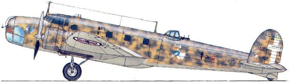 Fiat BR.20 - Regia Areonautica