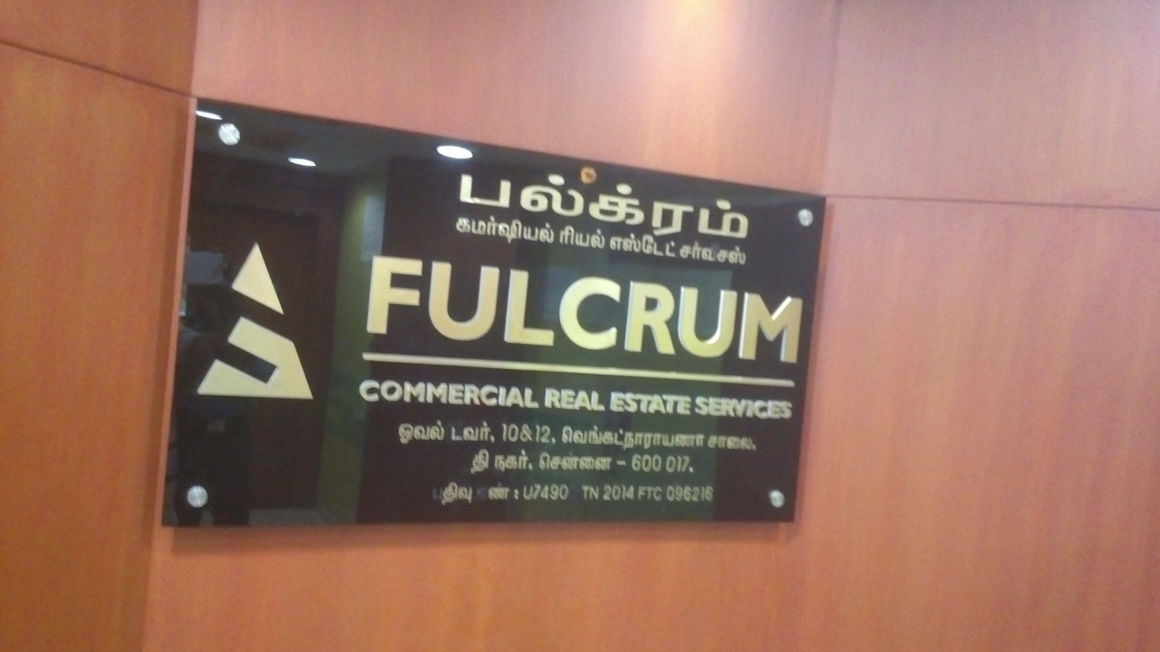 Acrylic Signage Boards Making Companies in Chennai | Sign