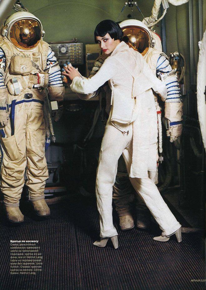 astronaut space fashion - photo #6