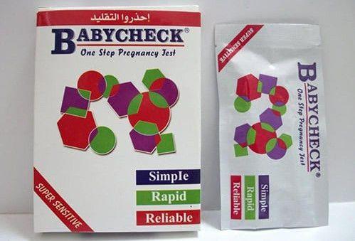 اختبار الحمل بيبي تشيك Baby Check Gaming Logos
