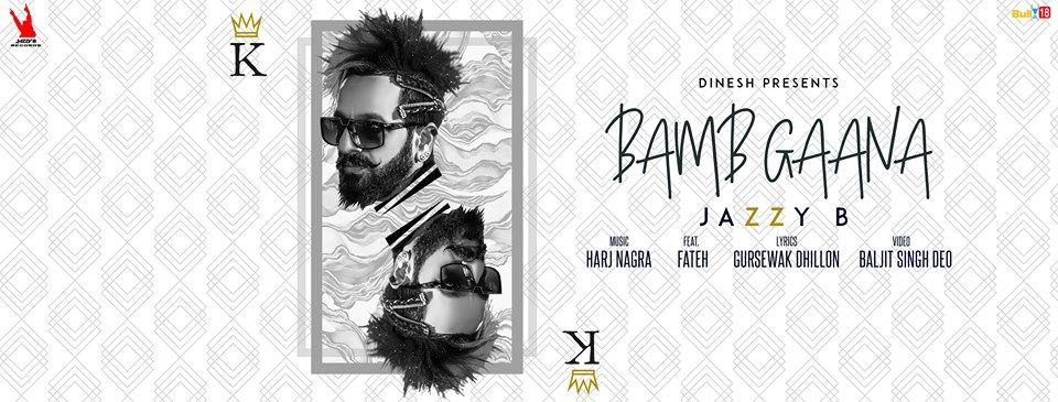 Dhan dhan baba nanak | (full hd) | jazzy b | jassi bros | new.