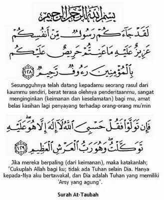If Recite 7x After Prayer Insya Allah Blessing Will Be Receive