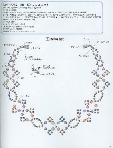 Genuine Stone Beads Accesories 2178 - Paula - Álbumes web de Picasa