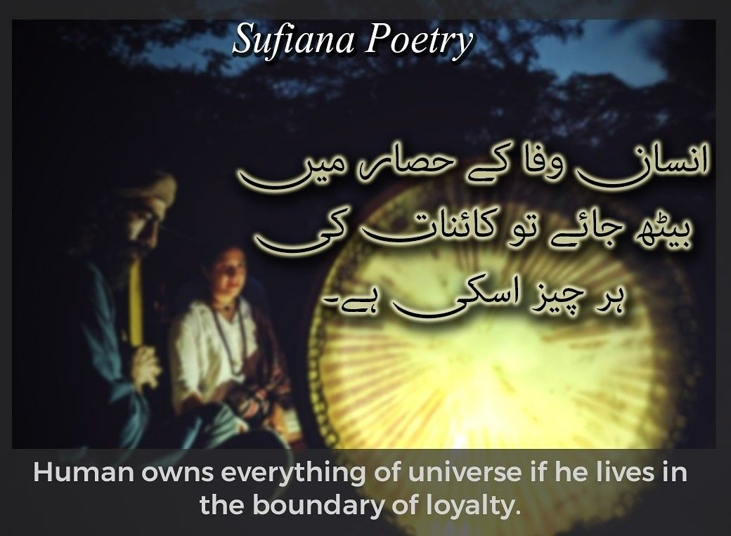 Sufiana Poetry Poetry Hisar Movie Posters