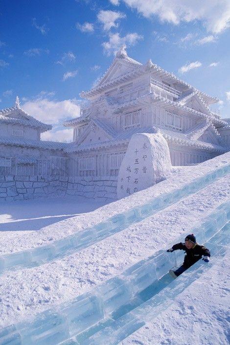 Snow festival in Hokiddo, Japan  [per previous pinner]  Wow!
