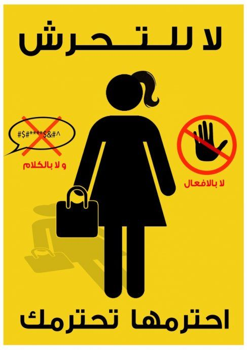 Egitto. In piazza contro la violenza sulle donne
