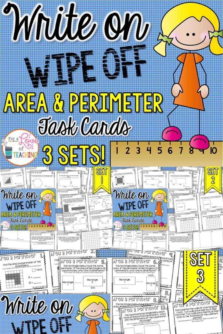 Area & Perimeter Task Cards (Write On-Wipe Off) 60 TASK CARDS - 3 DIFFERENT SETS!