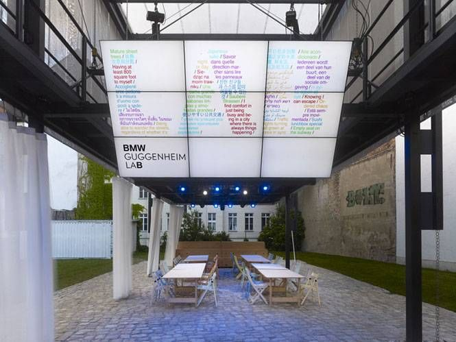 Atelier Bow-Wow, BMW Guggenheim Lab