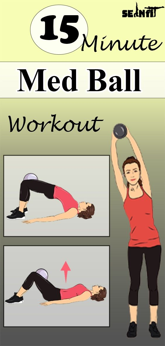 15-Minute Med Ball Workout #fitnesschallenges