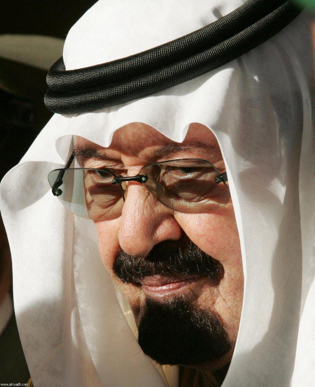 الملك عبدالله بن عبدالعزيز رحمه الله Ksa Saudi Arabia Saudi Arabia Prince King Salman Saudi Arabia