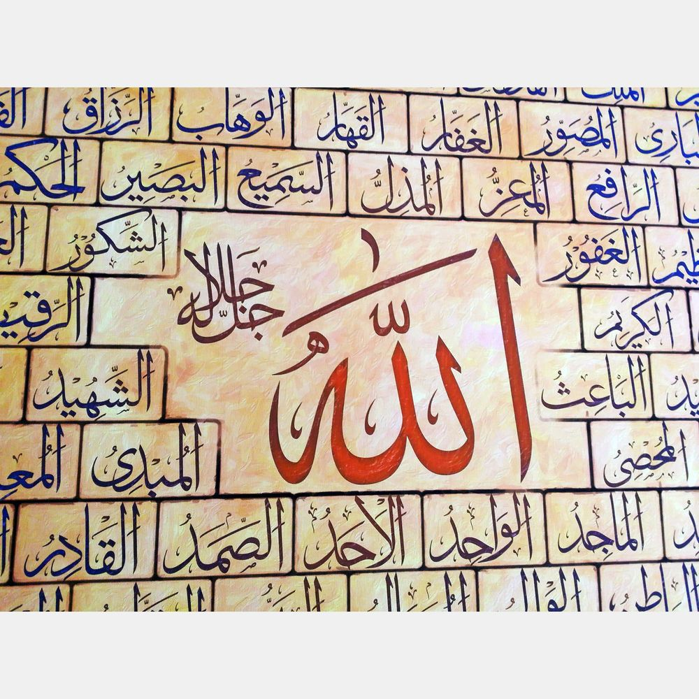 Islamic Canvas 99 Names Of Allah Subhanahu Wa Ta 039 Ala Arabic Wall Art Deco Gift Art Islamic Art Canvas Islamic Art