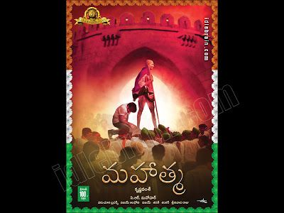 naan ee movie video songs free  3gp