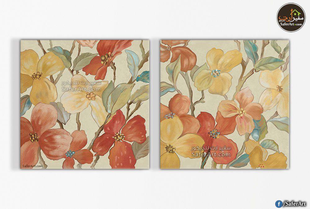 لوحات ديكور ورود صيفية سفير ارت للديكور Flower Wall Art Art Wall Art