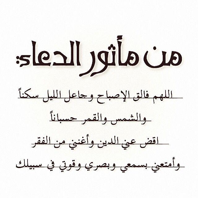 اللهم أشفى قلوب احبه لنا و اسعدهم فى الدنيا و الاخره