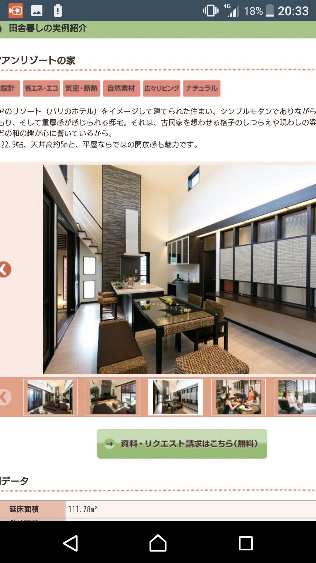 Home design bilder im freien pin by y a on リビング  pinterest