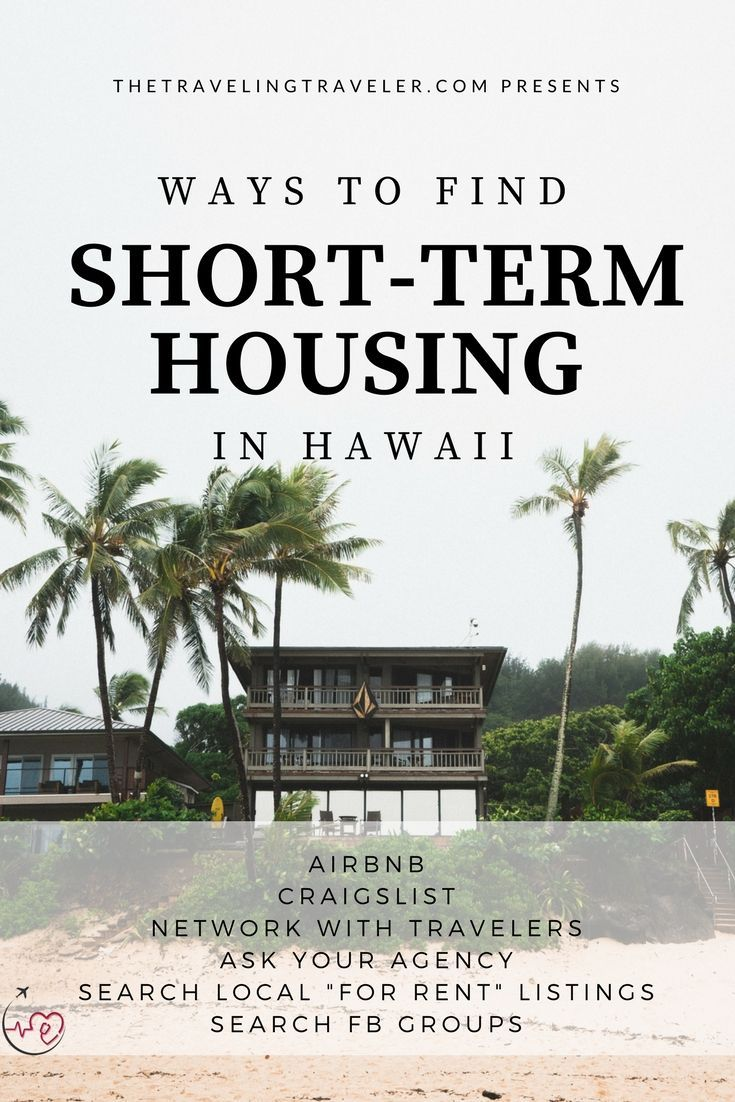 Hawaii travel assignment how to find shortterm housing