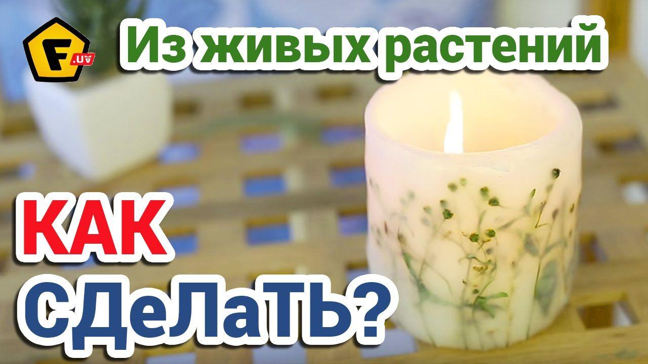 Как научиться делать свечи своими руками в домашних условиях