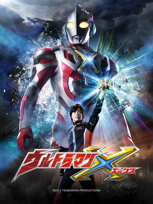 Ultraman X Anime Dvd Anime Crunchyroll