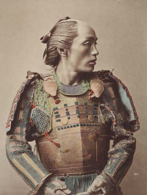 Japanese Warrior