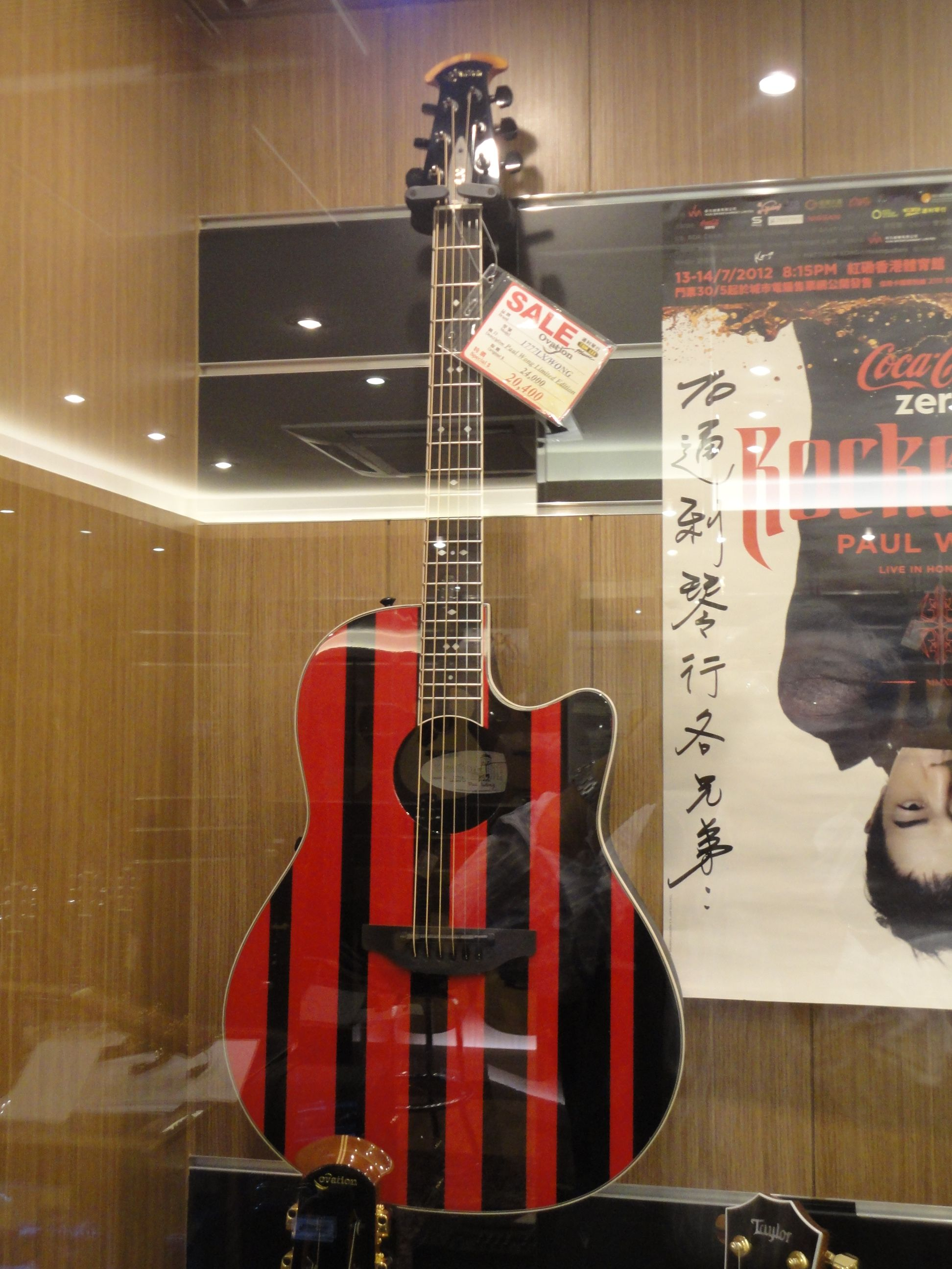 guitar store in hong kong | guitar and other music istrument