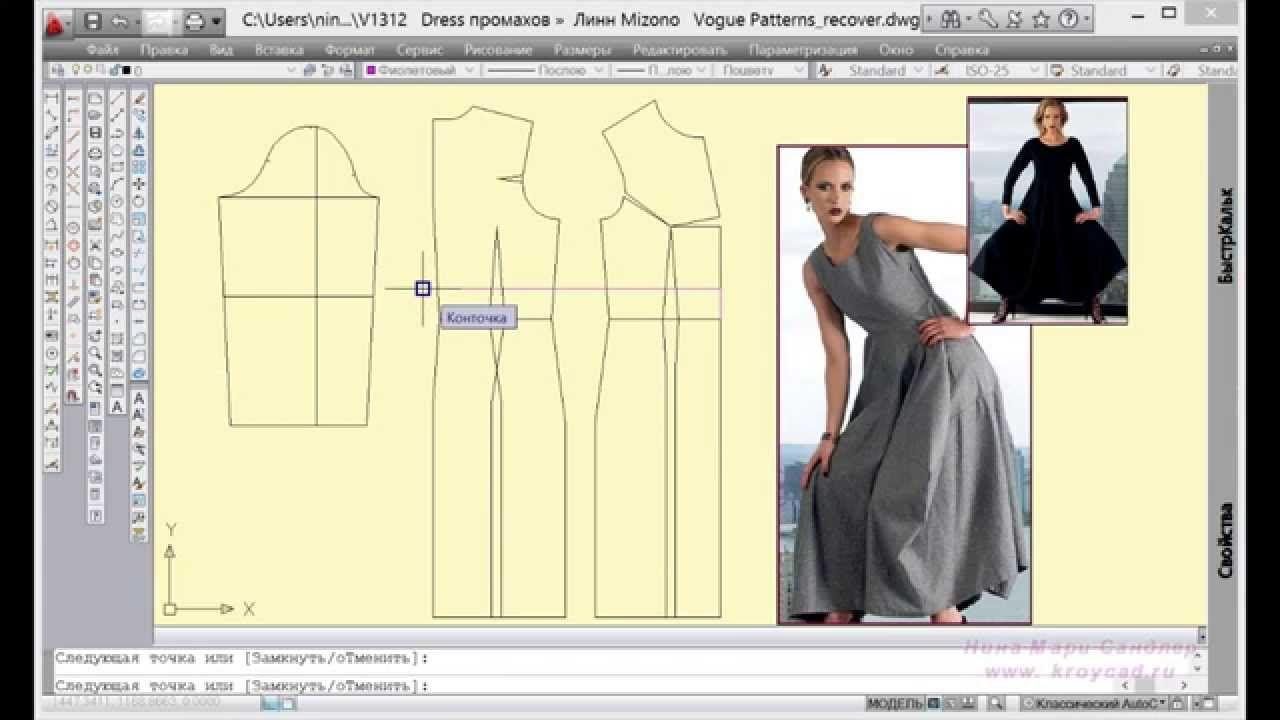 Легко сделать выкройку платья