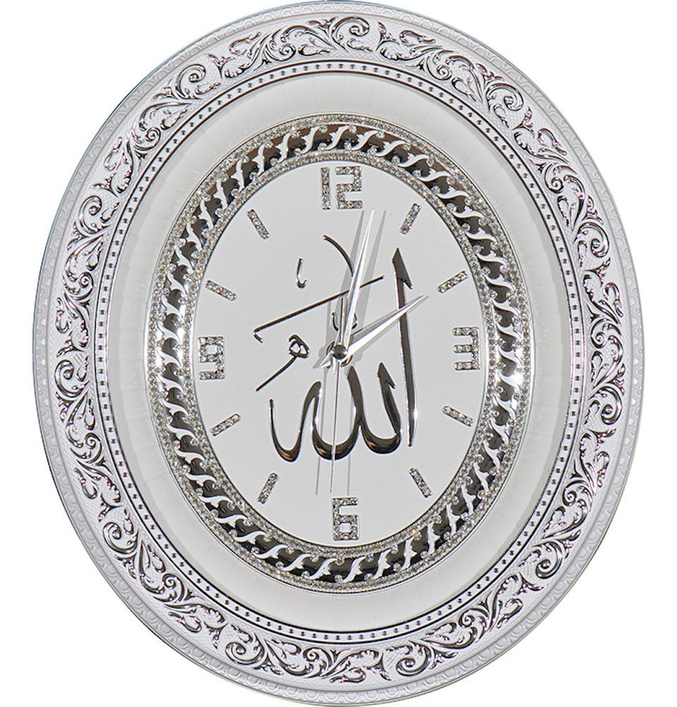 Islamic Decor Ramadan Eid Gift Oval Islamic Wall Clock /'Allah/' 32 x 37cm 0548