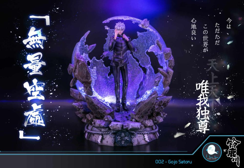 Gojo Satoru Jujutsu Kaisen Figure Collection 76602 4ugk In 2021 Anime Figures Figures Anime Figurines