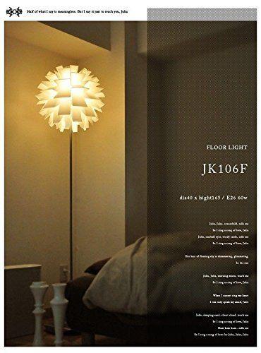 bedroom FLOOR LAMP JK102L Contemporary Modern white Light New Living room