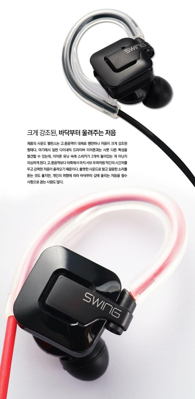 상식의 장벽을 뛰어넘는다 모본 스윙 Swing 2 Design Gadgets Audio Design Wearable Device