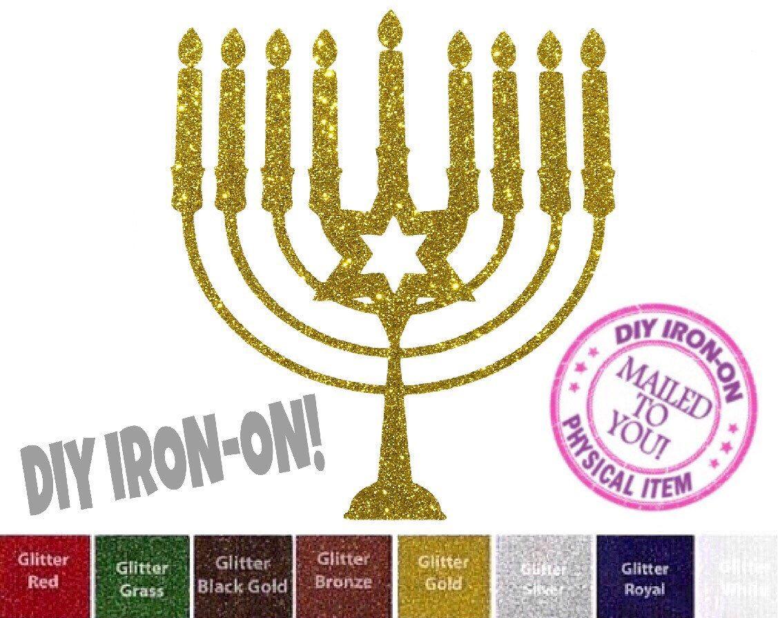 HANUKKAH Iron On Patch Holiday Jewish Celebration