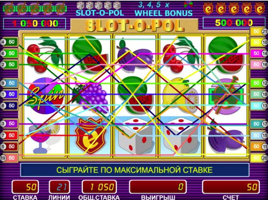 Игровой автомат ешки делюкс Урус-Мартан