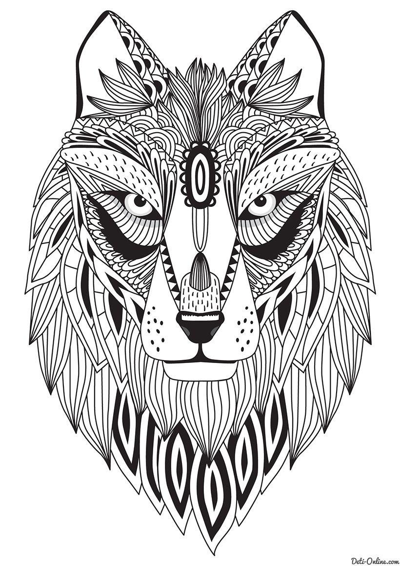 Раскраска Голова волка в стиле дудл распечатать или ...
