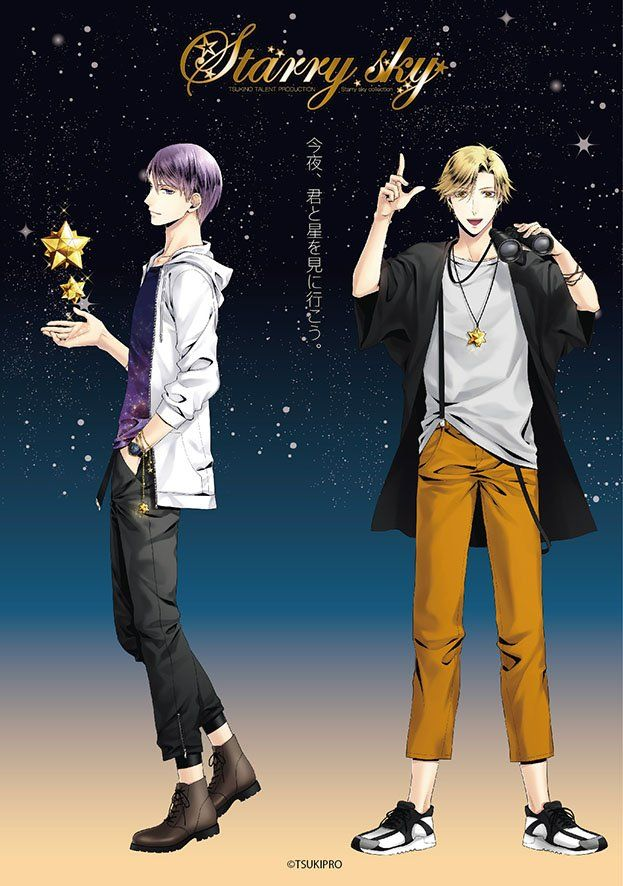 SQ公式 on | just my life | Tsukiuta the animation、Anime guys、Anime