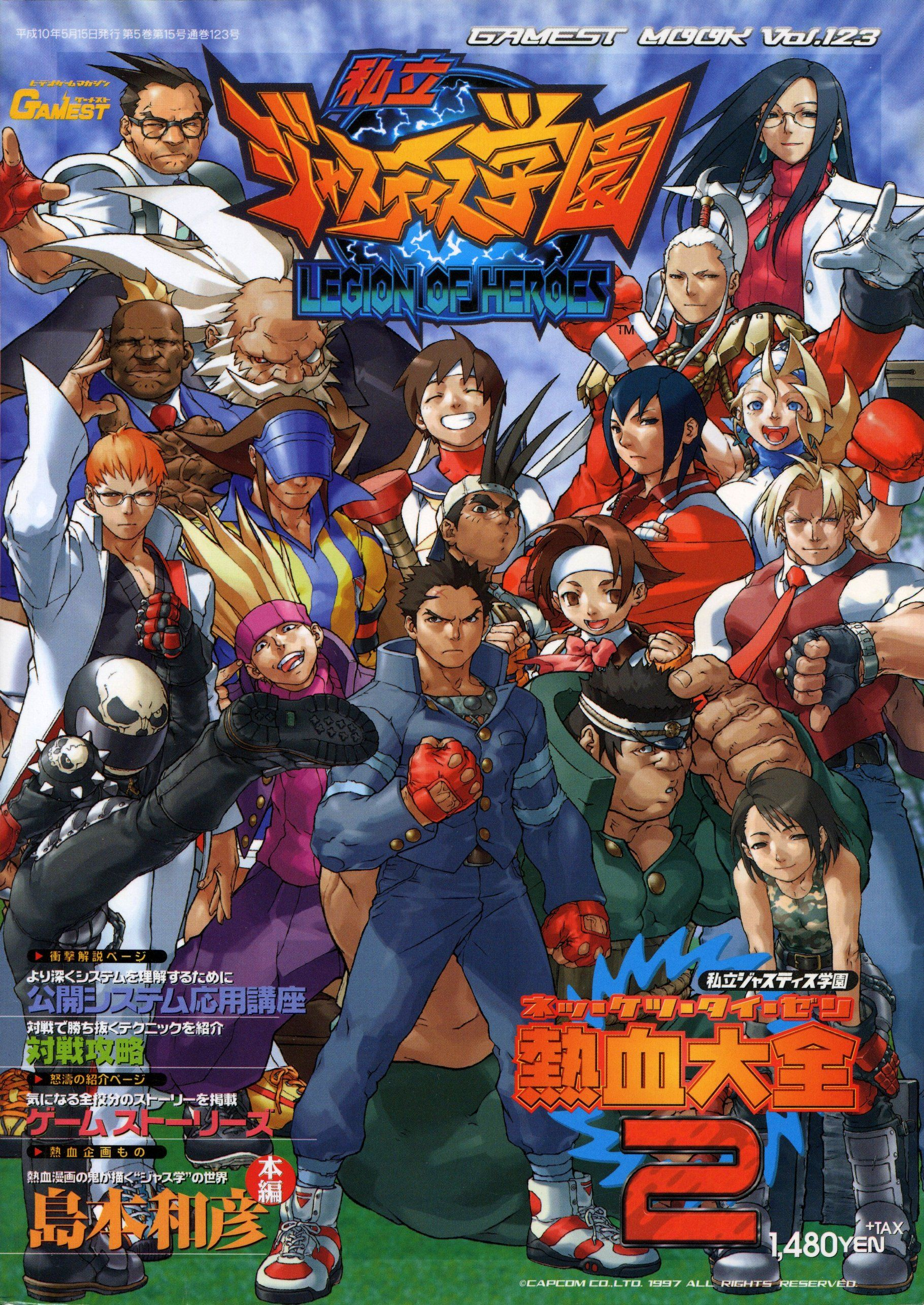 Rival Schools poster!! I played the heck out of this in