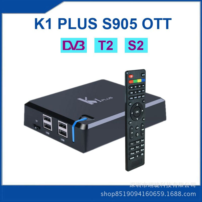Receiver Tv Set Top Box Support Pvr Timeshift Biss Key And Hdmi 1080p Out Dvb S2 Hdcombo Satellite Receiver Dvb T2 Tv Sets