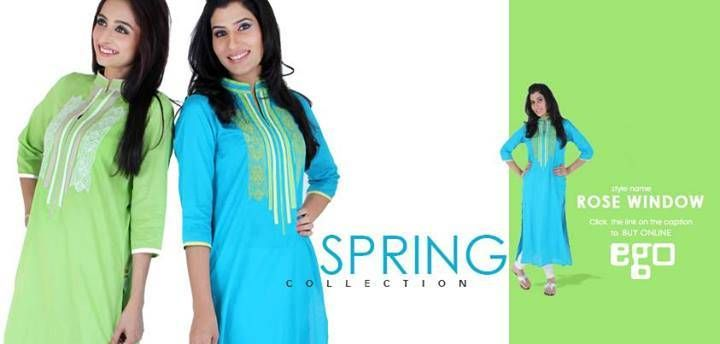 Ego Collection for Ladies 2014