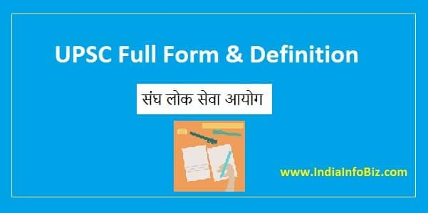 What is upsc full form upsc ka long form hindi english kya hai what is upsc full form upsc ka long form hindi english kya hai dosto today post me aapko full form of upsc meaning subjects and syllabus e ccuart Images