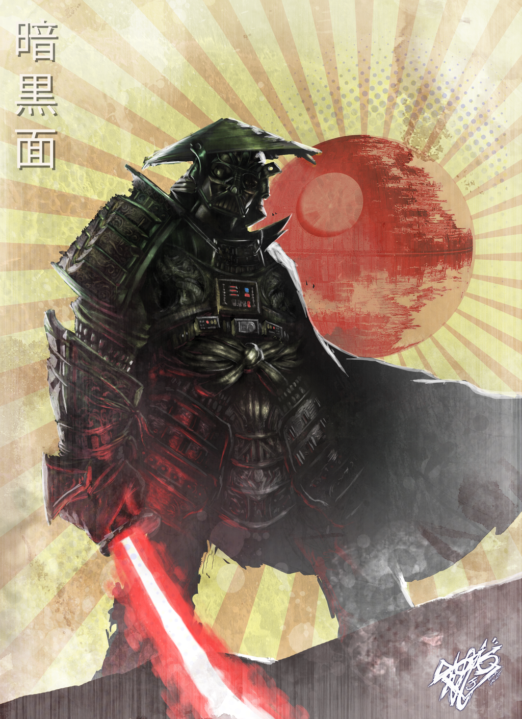 Samurai Vader Star Wars Wallpaper Star Wars Art Star Wars Awesome
