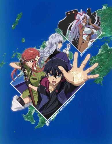 Big Order Tv At Gogoanime Trending Anime List In 2019 Watch