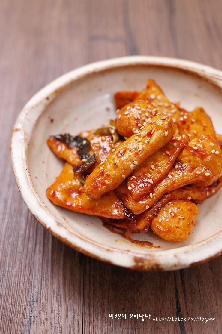 how to eat korean fish cake