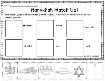 Hanukkah Differentiated Reading Comprehension Activity