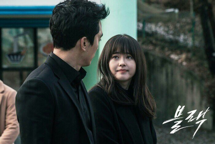 Black Korean Drama Black Korean Korean Drama Me As A Girlfriend