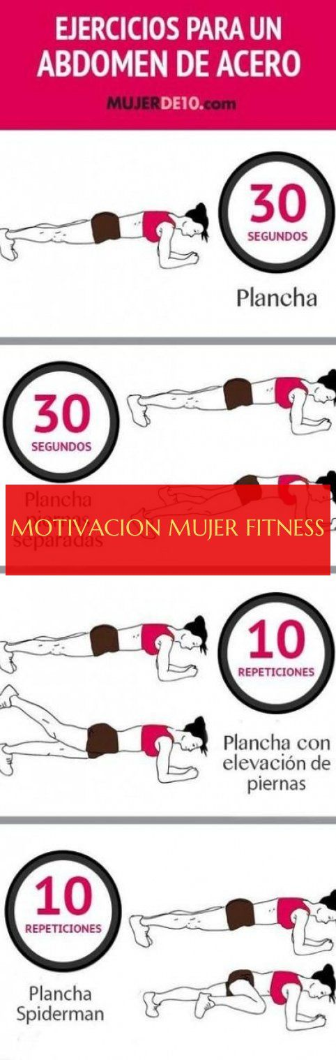 motivacion mujer fitness #motivacion #mujer #fitness